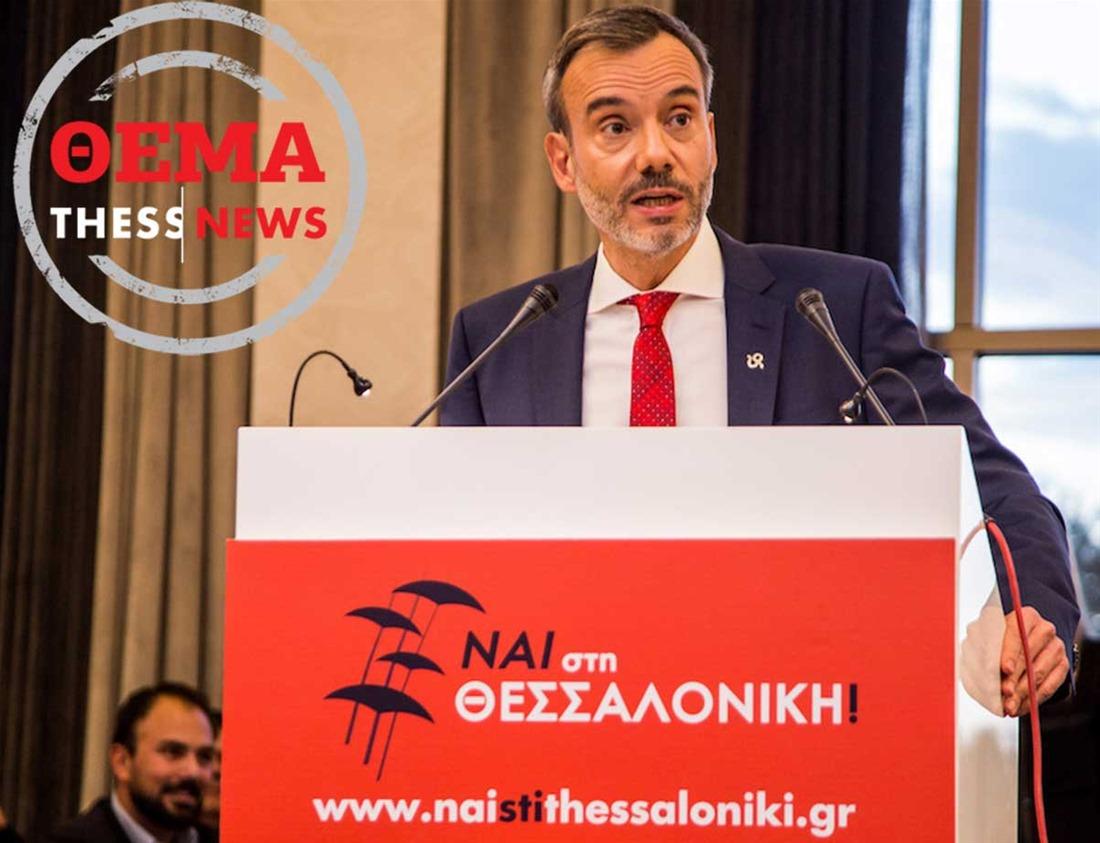Κ. Ζέρβας στην ThessNews: «Όχι πολλά και μεγάλα λόγια»