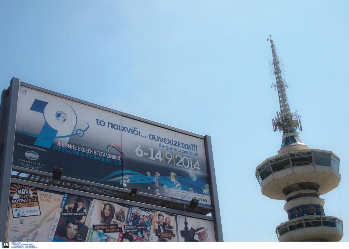 Ανάπλαση ΔΕΘ: Στη Θεσσαλονίκη τα μέλη της κριτικής επιτροπής του Διεθνούς Αρχιτεκτονικού Διαγωνισμού