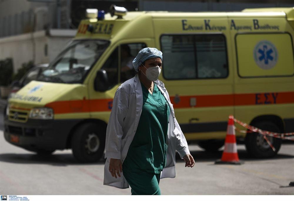 Τα εφημερεύοντα νοσοκομεία σήμερα (13/10) στη Θεσσαλονίκη
