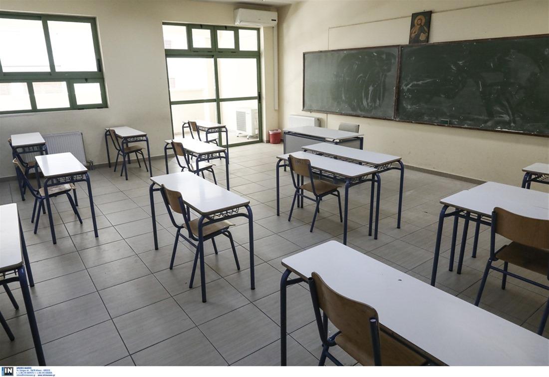 Θεσσαλονίκη: 45 κρούσματα κορωνοϊού στο 4ο γυμνάσιο Αμπελοκήπων