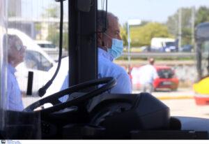 ΔΑΣ Ο.Α.Σ.Θ για τις συνθήκες λειτουργίας των λεωφορείων ενόψει καύσωνα – «Κοροϊδεύουν τον κόσµο της Θεσσαλονίκης»