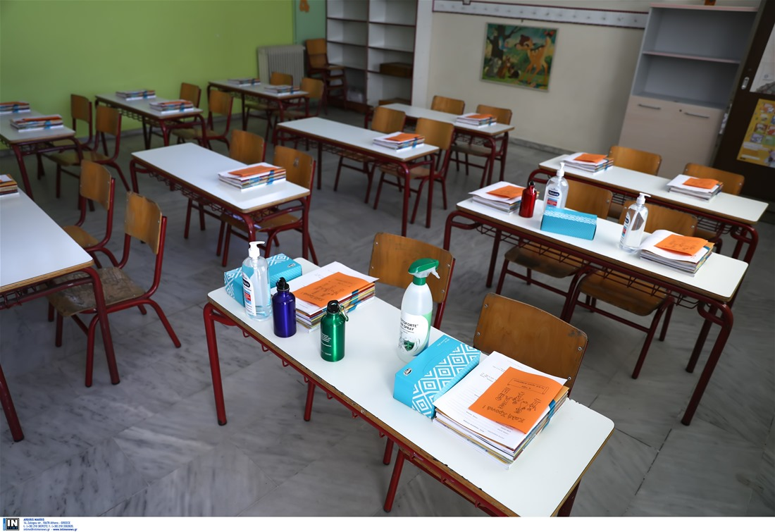 Λινού για σχολεία: Κάθε θετικός μαθητής μπορεί να μεταδώσει σε 100-150 άτομα