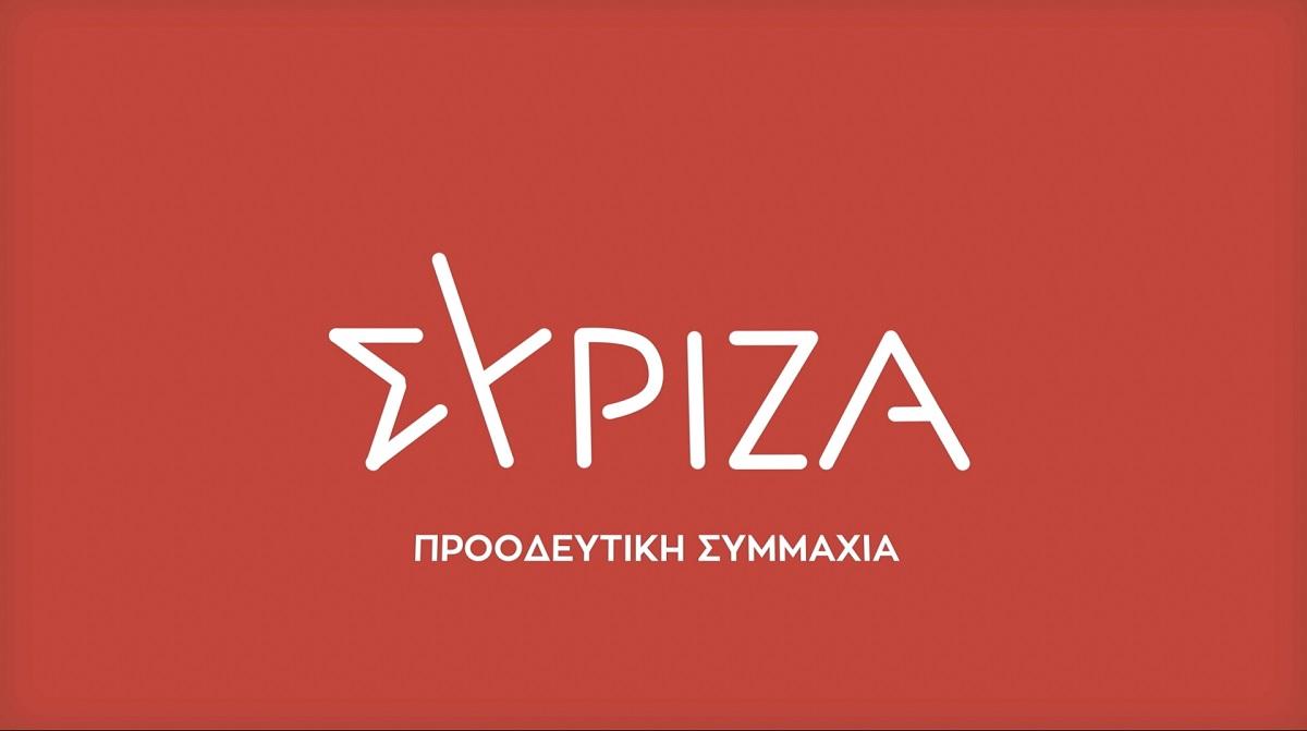 ΣΥΡΙΖΑ για Πέραμα: Οφείλουν να εξηγήσουν πώς καταλήξαμε στο αποτέλεσμα αντί για σύλληψη να έχουμε ένα νεκρό και επτά τραυματίες.