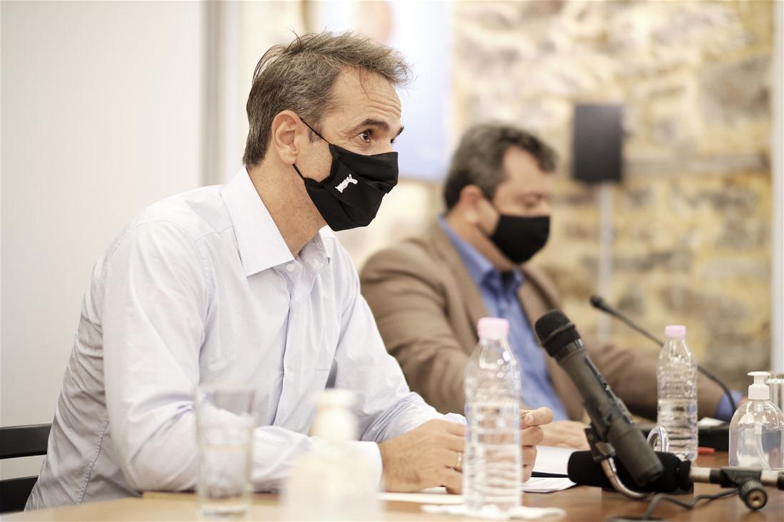 Μέγαρο Μαξίμου: Σύσκεψη υπό τον Πρωθυπουργό για ζητήματα Πολιτικής Προστασίας
