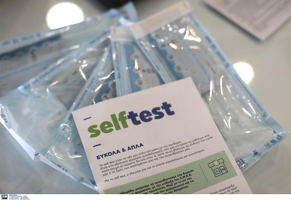 Διάθεση self-test για τους μαθητές από τα φαρμακεία