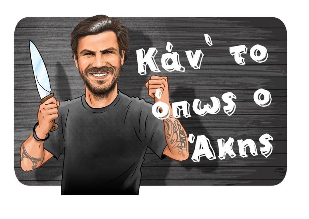 Ο Άκης Πετρετζίκης έγινε… αυτοκόλλητο στο Viber!