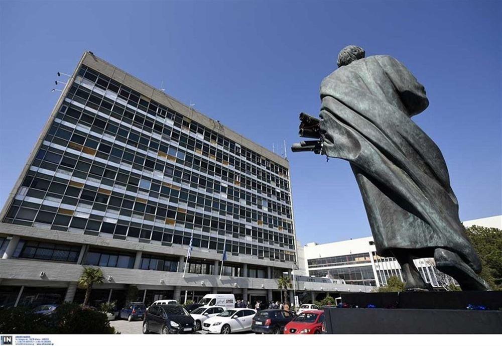 ΑΠΘ: Ακυρώνονται οι εκδηλώσεις της 26ης και 27ης Οκτωβρίου σε ένδειξη πένθους