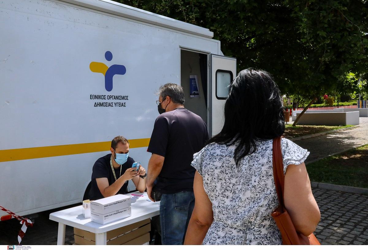 Θεσσαλονίκη: Που θα πραγματοποιούνται rapid test σήμερα (16/09)