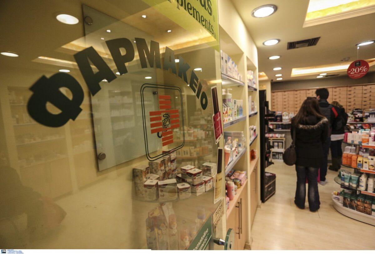 Τα εφημερεύοντα φαρμακεία για σήμερα Τρίτη (21/09) στην Θεσσαλονίκη
