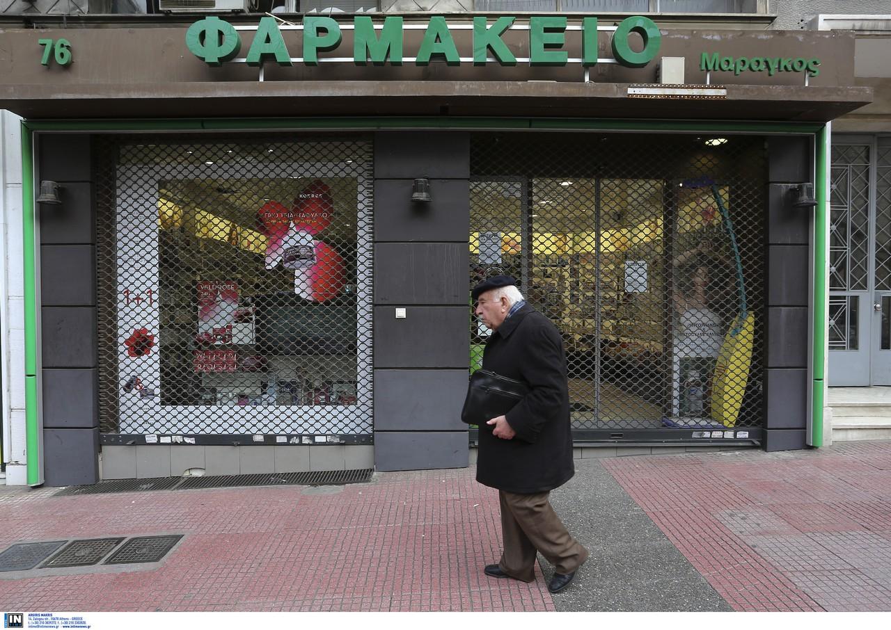 Τα εφημερεύοντα φαρμακεία για σήμερα Δευτέρα (18/10) στην Θεσσαλονίκη