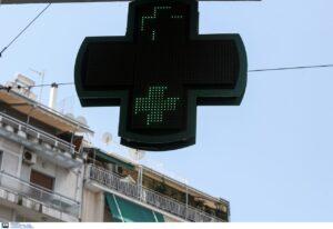 Τα εφημερεύοντα φαρμακεία για σήμερα Τρίτη (26/10) στην Θεσσαλονίκη