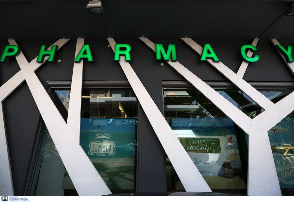 Τα εφημερεύοντα φαρμακεία για σήμερα Πέμπτη (23/09) στην Θεσσαλονίκη