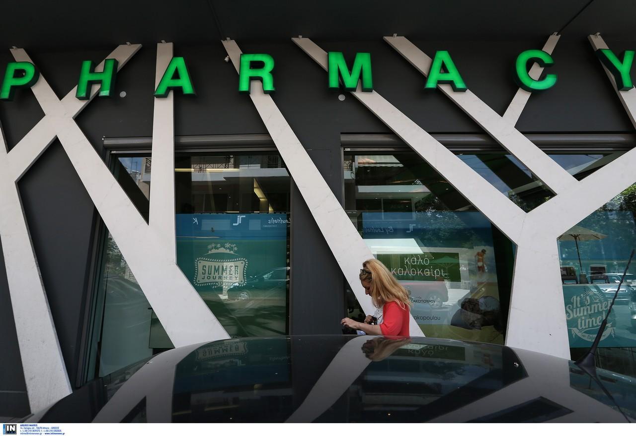 Τα εφημερεύοντα φαρμακεία για σήμερα Τρίτη (19/10) στην Θεσσαλονίκη
