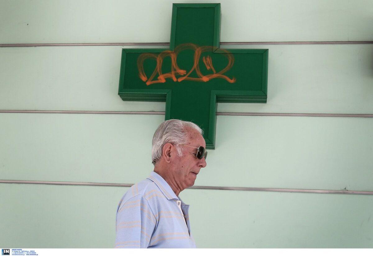Τα εφημερεύοντα φαρμακεία για σήμερα Δευτέρα (20/09) στην Θεσσαλονίκη