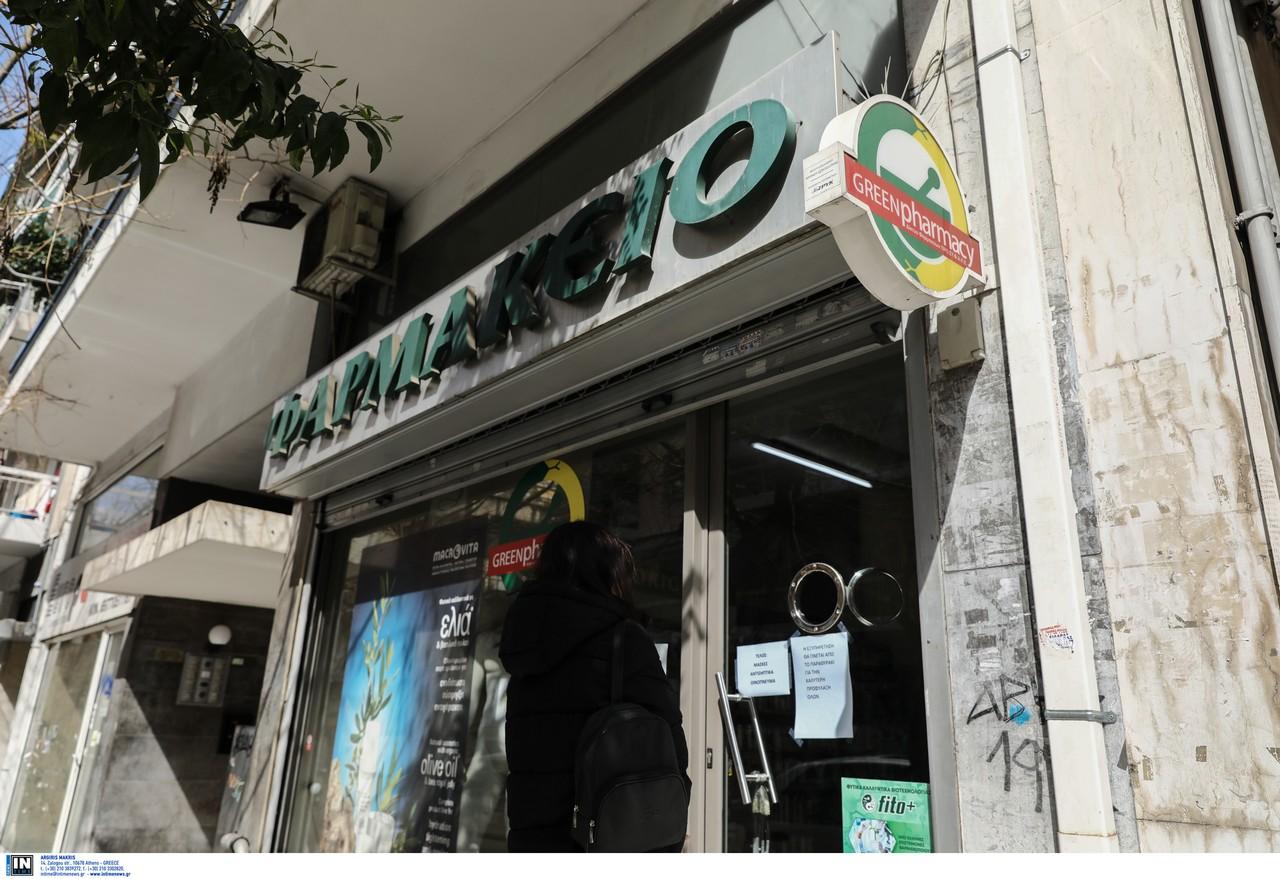 Τα εφημερεύοντα φαρμακεία για σήμερα Πέμπτη (28/10) στην Θεσσαλονίκη