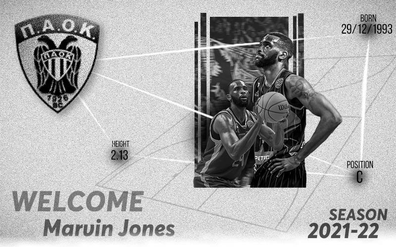 Ανακοίνωσε Marvin Jones ο ΠΑΟΚ!