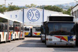 OΑΣΘ:Πήρε άδεια για  πρατήρια υγρών καυσίμων
