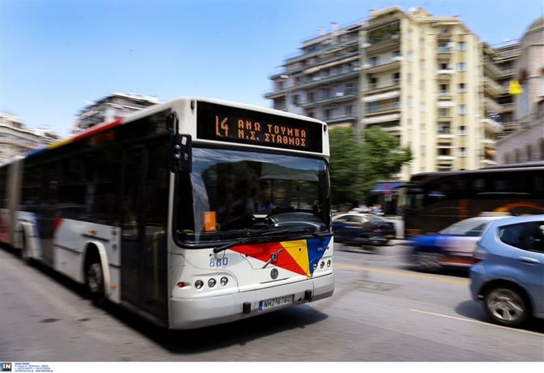Δωρεάν μετακίνηση αύριο (22/09) με τα λεωφορεία του ΟΑΣΘ