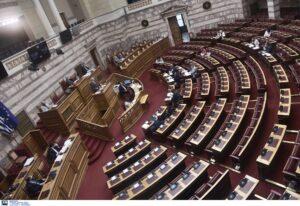Βουλή συνεδρίαση