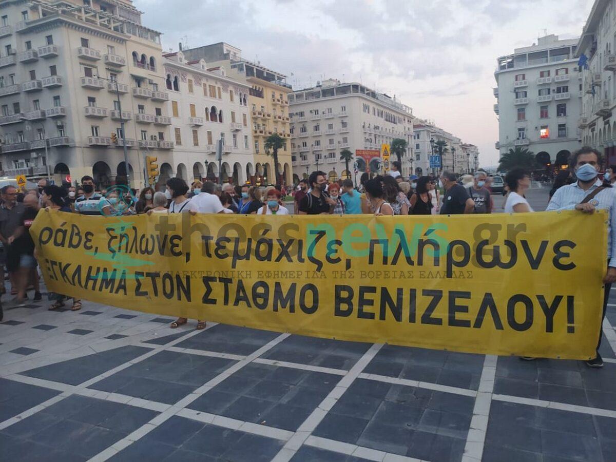 «Λέμε ΟΧΙ στην απόσπαση» – Νέα διαμαρτυρία σήμερα για τα αρχαία στο Μετρό