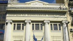 Έρευνα ΕΒΕΘ: Πιο αυστηρές οι τράπεζες στα κριτήρια δανεισμού