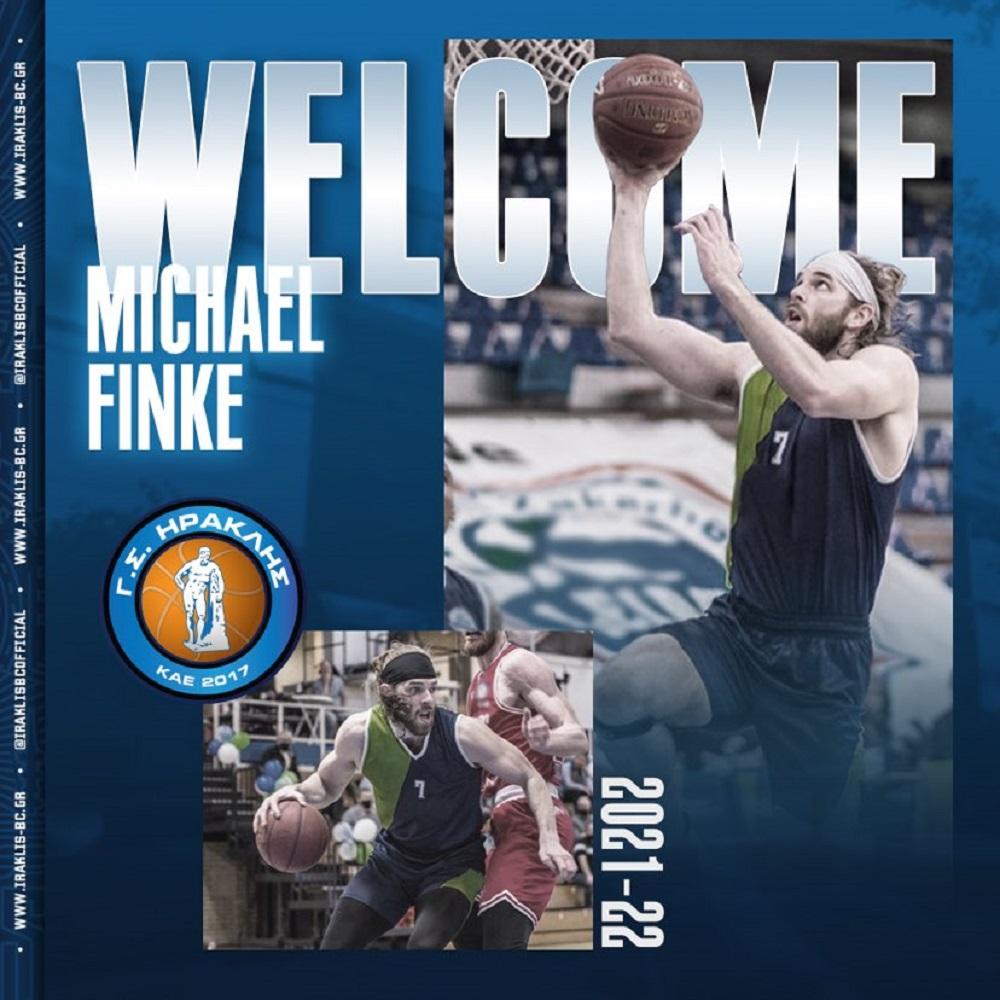 Στον Ηρακλή και επίσημα ο Μάικλ Φίνκε