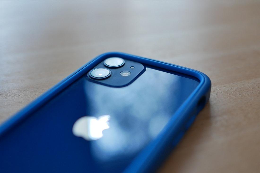 Με οθόνη «always on» θα είναι το iPhone 13