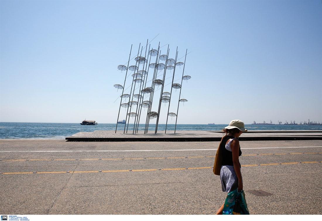 Ο καιρός σήμερα Πέμπτη (28/10) στη Θεσσαλονίκη
