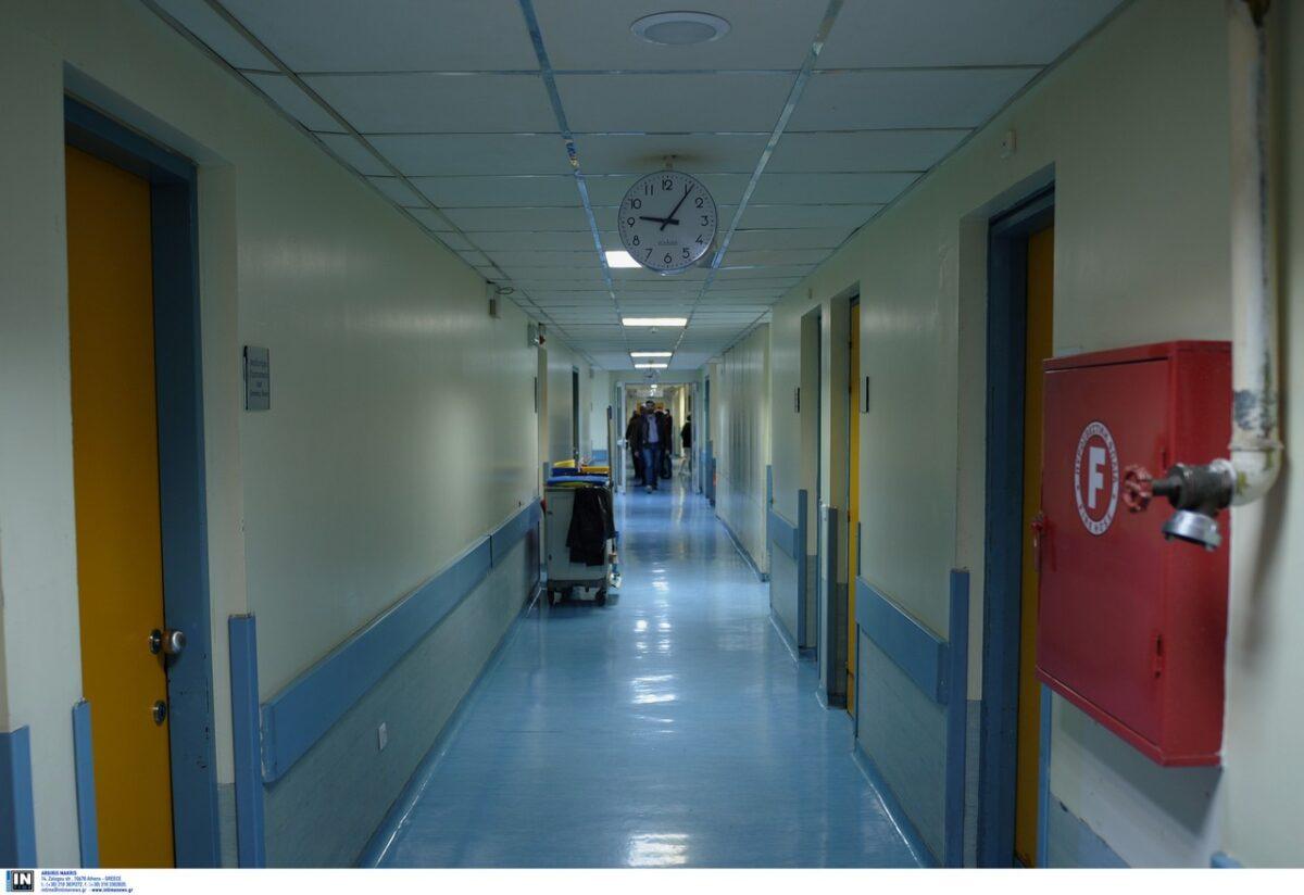 Τα εφημερεύοντα νοσοκομεία σήμερα (28/10) στη Θεσσαλονίκη