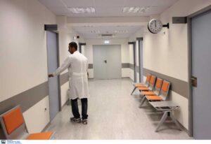 Τα εφημερεύοντα νοσοκομεία σήμερα (25/10) στη Θεσσαλονίκη