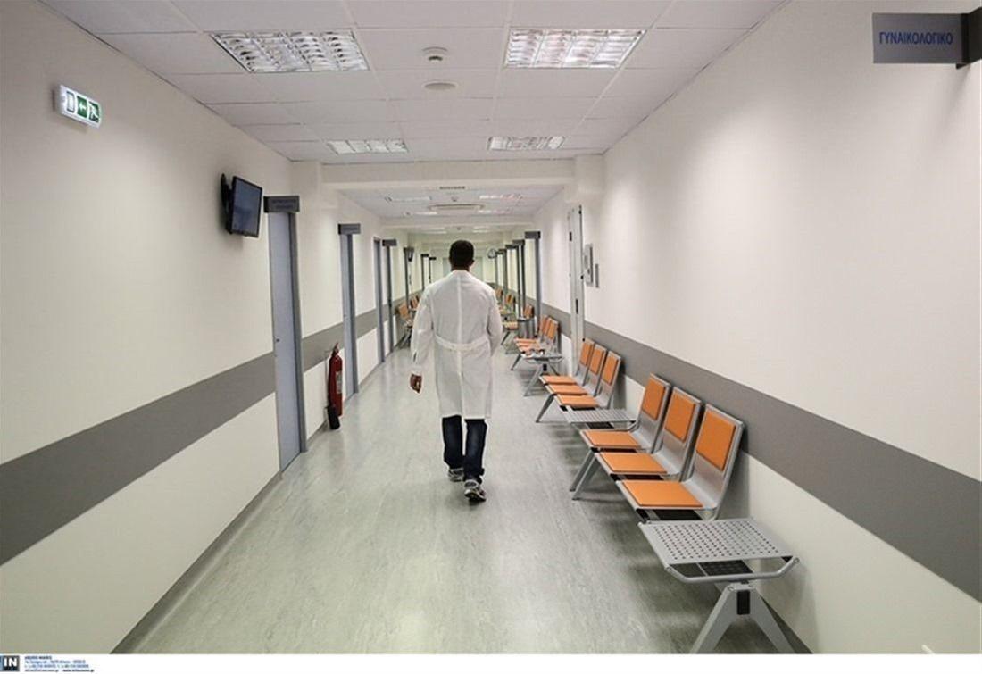 Τα εφημερεύοντα νοσοκομεία σήμερα (18/10) στη Θεσσαλονίκη