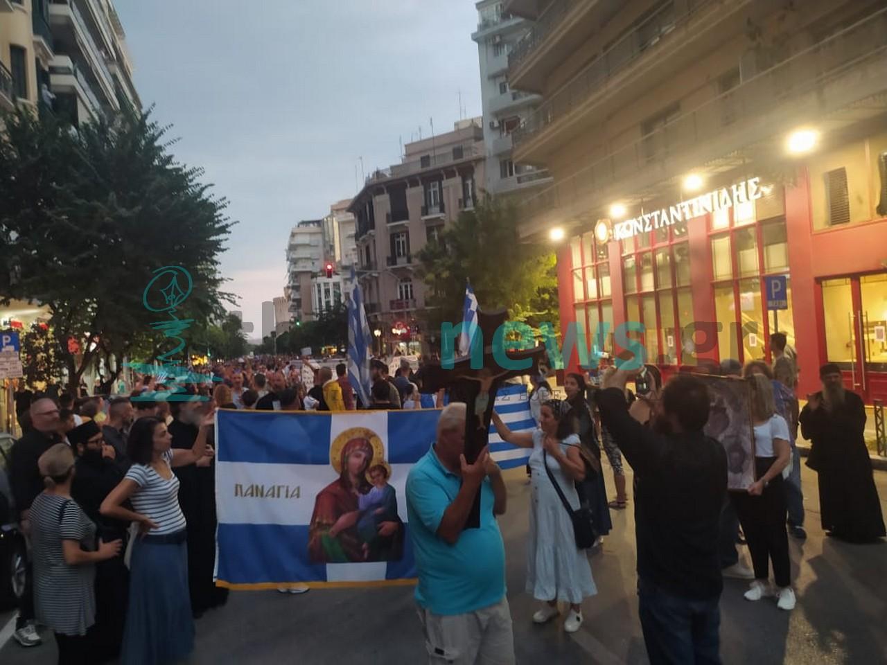 Θεσσαλονίκη: Πορεία κατά του υποχρεωτικού εμβολιασμού στο κέντρο