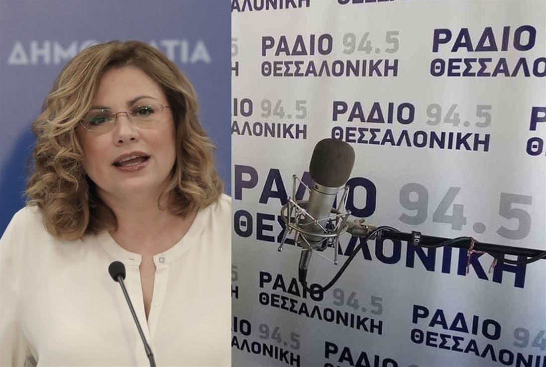 Μ. Σπυράκη στο ΡΘ: «Είμαστε απόλυτα εξαρτημένοι από τις διαθέσεις του Πούτιν» (AUDIO)