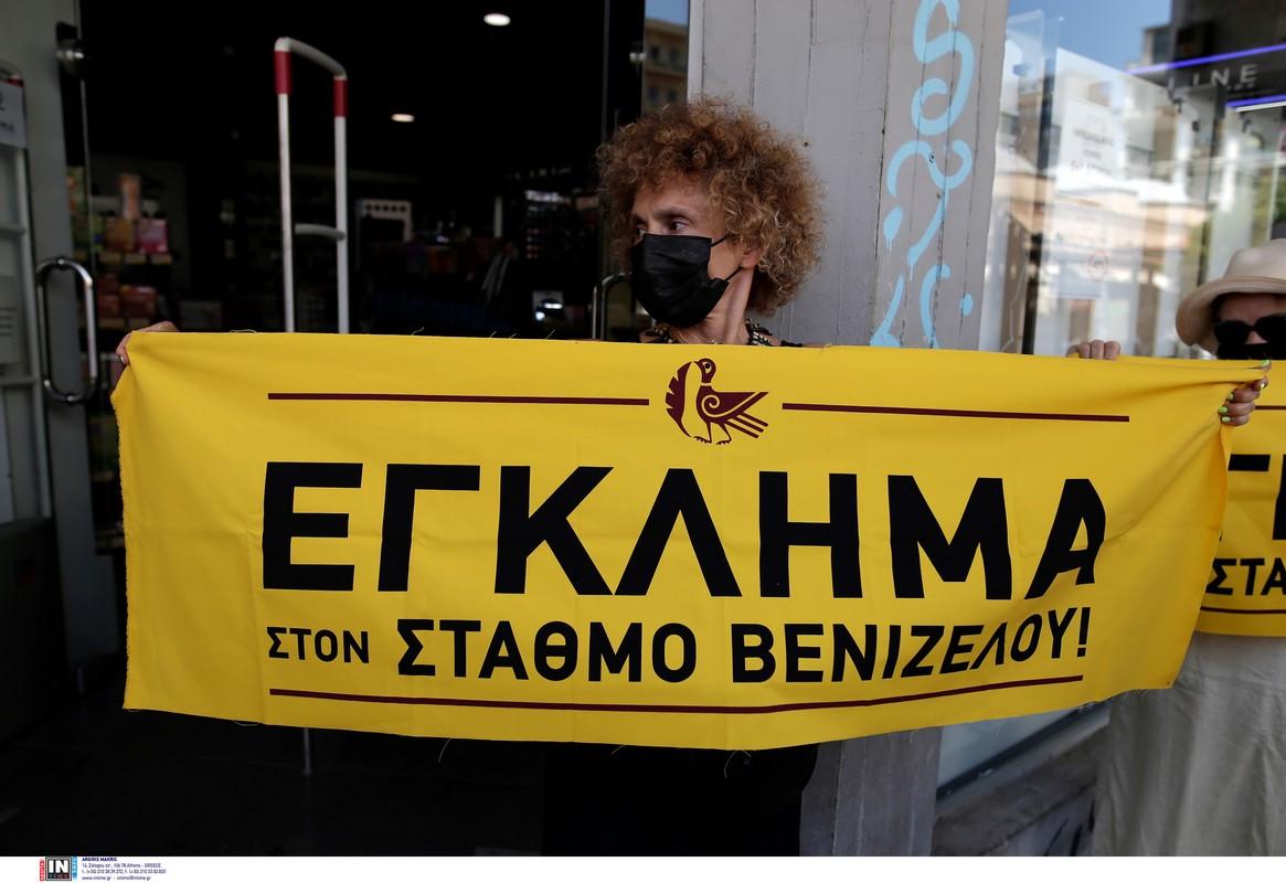 Θεσσαλονίκη: Αναβάλλεται η σημερινή διαμαρτυρία για τα αρχαία της Βενιζέλου
