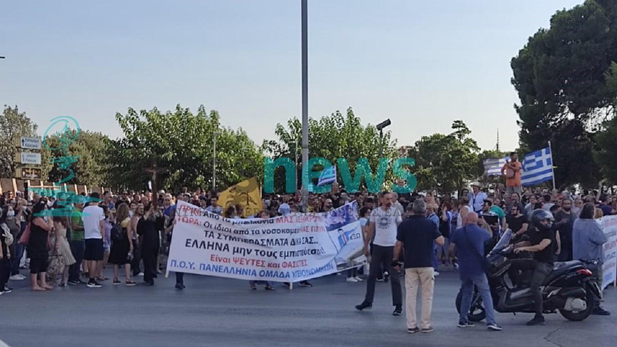 Θεσσαλονίκη: Τρεις συγκεντρώσεις διαμαρτυρίας σήμερα