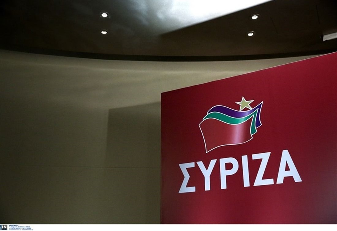 Απάντηση ΣΥΡΙΖΑ για αύξηση κατώτατου μισθού