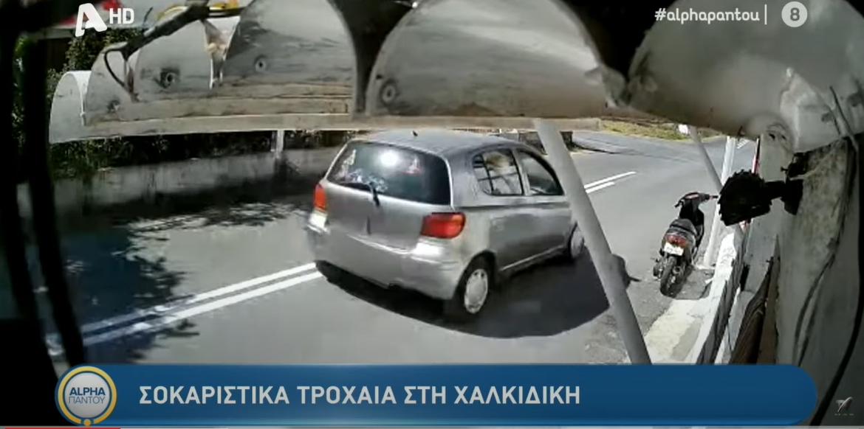 Τροχαία-ΣΟΚ στην Χαλκιδική – 5 ατυχήματα στο ίδιο σημείο (VIDEO)