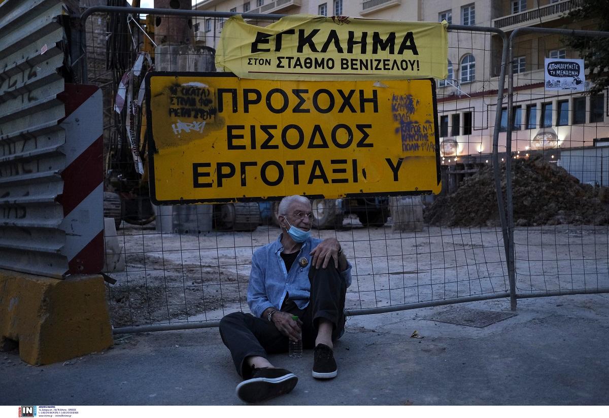 """""""Η ΠΟΛΗ ΑΝΑΠΟΔΑ"""" – Συγκέντρωση διαμαρτυρίας για τις αρχαιότητες στο σταθμό Βενιζέλου"""