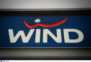 Wind Hellas: Ολοκληρώθηκε η εξαγορά από την United Group
