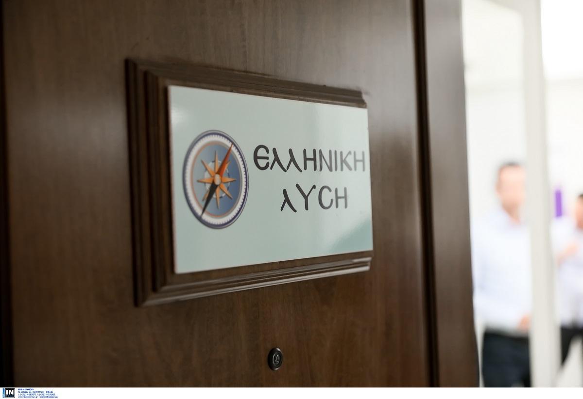 Ελληνική Λύση: Aδιαφορία ΝΔ – ΣΥΡΙΖΑ για την τουρκική πολιορκία