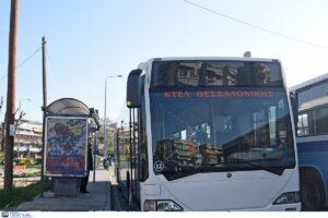 Υπεγράφη η σύμβαση ΟΣΕΘ – ΚΤΕΛ για τις έξι λεωφορειακές γραμμές