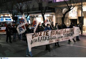 Θεσσαλονίκη: Συλλαλητήριo την Τρίτη κατά της ιδιωτικοποίησης της επικουρικής ασφάλισης