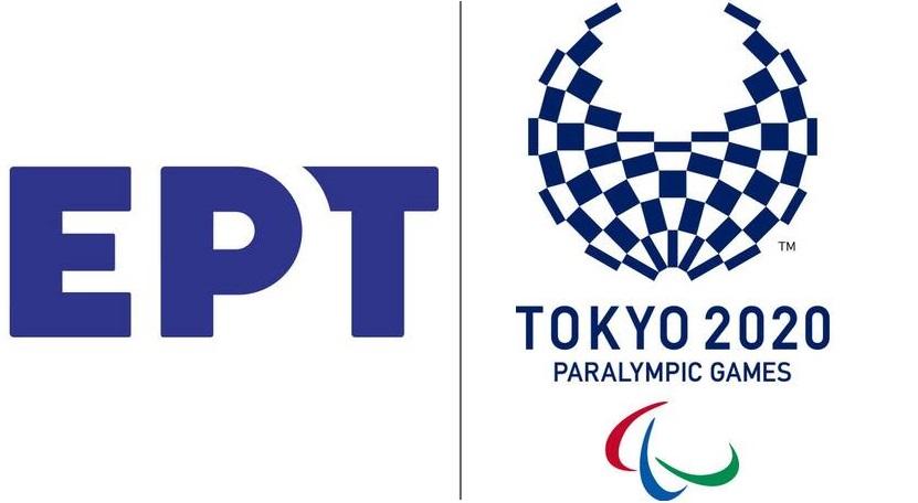 Παραολυμπιακοί Αγώνες Τόκιο 2020: Αυλαία αύριο Τρίτη – Όλο το πρόγραμμα μεταδόσεων