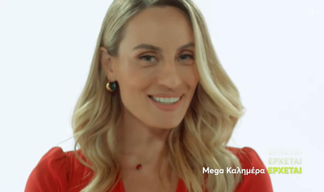"«MEGA Καλημέρα»: Κερδίζει την ""μάχη"" της τηλεθέασης"