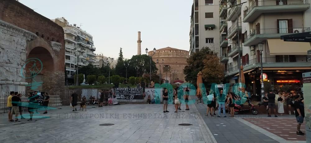 Θεσσαλονίκη: Συγκέντρωση αντιεξουσιαστών το απόγευμα στην Καμάρα