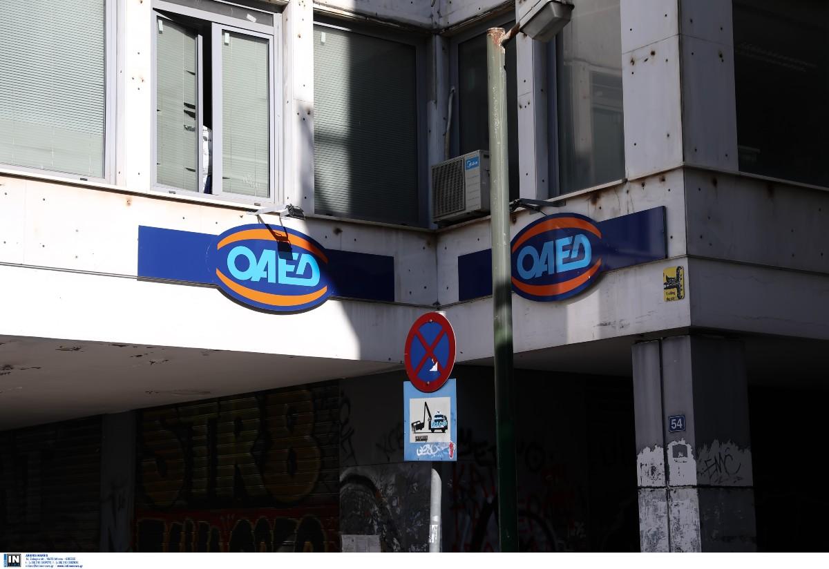 Ξεκινάνε από αύριο οι αιτήσεις για το πρόγραμμα κατάρτησης ΟΑΕΔ – Αmazon για 1.000 ανέργους