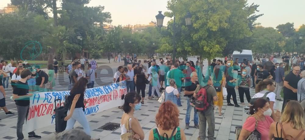 Θεσσαλονίκη: Σε εξέλιξη πορεία του ΠΑΜΕ στο κέντρο