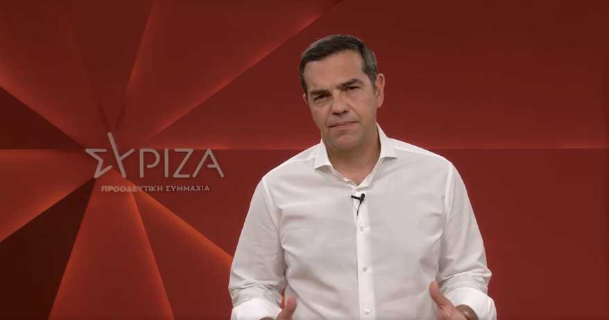 Μήνυμα του Αλεξη Τσίπρα κατά των διακρίσεων εις βάρος των ΛΟΑΤΚΙ (ΦΩΤΟ)