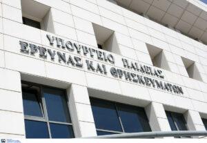 «Πυρά» κατά ΣΥΡΙΖΑ για fake news από το ΥΠΑΙΘ