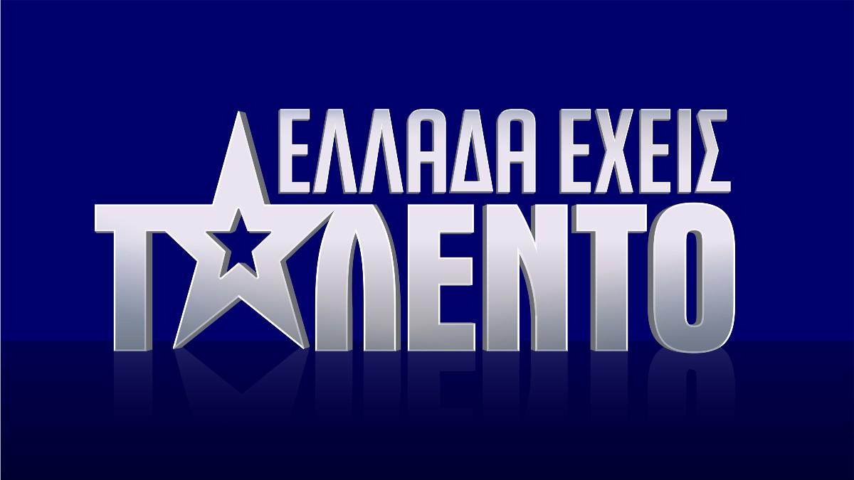 Eπιστρέφει ξανά το «Ελλάδα έχεις Ταλέντο» στον ΑΝΤ1